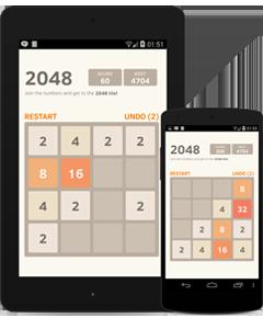2048 e игра съвместима с мобилни устройства
